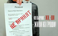 Фото с сайта tvoykonkurs.ru