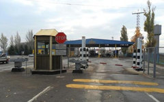 Фото с сайта ukr-customs.com