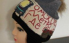 «Социальная» шапка. Фото с сайта ngs55.ru