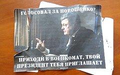 Фото с сайта http://ria-m.tv/