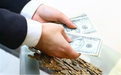 Фото с сайта cashinform.ru