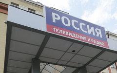 Фото с сайта prgazeta.ru