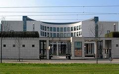 Здание Генеральной прокуратуры Германии. Фото Voskos с сайта wikimedia.org