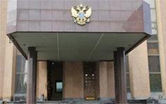 Здание посольства России в Армении. Фото с сайта yerkramas.org