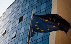 Фото с сайта europa.eu
