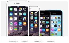 Сравнение моделей iPhone. Фото с сайта apple.com