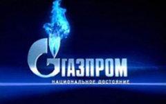 Изображение с сайта neftegaz.ru