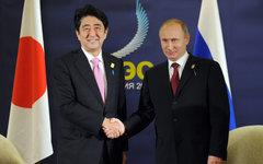 Владимир Путин и Синдзо Абэ © РИА Новости, Михаил Климентьев