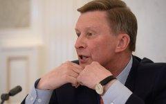 Сергей Иванов © РИА Новости, Сергей Кузнецов