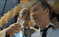 Стоп-кадр трейлера фильма «Горько!»