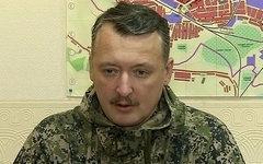 Игорь Стрелков. Фото с сайта topwar.ru