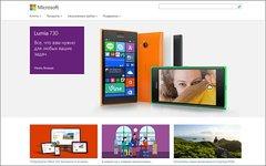 Скриншот сайта microsoft.com