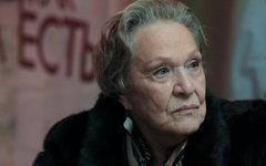 Римма Маркова © РИА Новости, Валерий Мельников