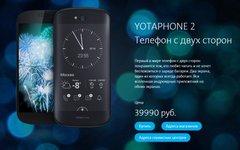 YotaPhone 2. Фото с сайта yotaphone.com