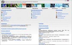 Скриншот сайта niboch.nsc.ru