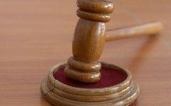 Судейский молоток. Фото с сайта cdllife.com