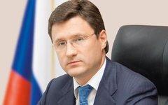 Александр Новак. Фото с сайта vremya4e.com