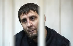 Заур Дадаев © РИА Новости, Максим Блинов