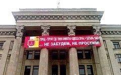 Дом профсоюзов в Одессе. Стоп-кадр с видео в YouTube