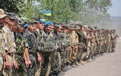 Фото с сайта mil.gov.ua