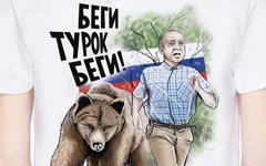 Фото с сайта konasov.com