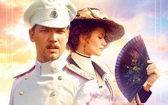 Фрагмент постера фильма «Солнечный удар»