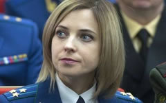 Наталья Поклонская. Фото с личной страницы в Facebook