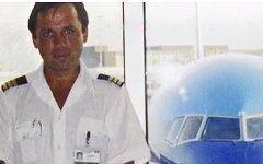 Константин Ярошенко. Стоп-кадр с видео в YouTube