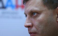 Александр Захарченко. Фото с сайта dan-news.info