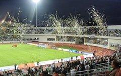 Открытие стадиона в Екатеринбурге. Фото с сайта sports.ru