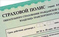 Фото с сайта ustkray.ru