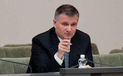 Арсен Аваков. Фото с сайта mvs.gov.ua