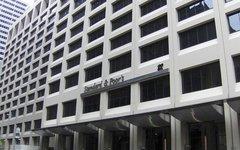Штаб-квартира в Нью-Йорке S&P. Фото с сайта wikipedia.org