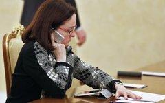 Эльвира Набиуллина © РИА Новости, Дмитрий Астахов