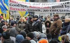 Фото с сайта mignews.com.ua