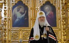 Патриарх Московский и всея Руси Кирилл © РИА Новости, Сергей Пятаков