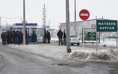 Пункт пропуска «Матвеев-Курган» © РИА Новости, Сергей Пивоваров