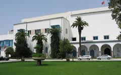 Музей «Бардо» в Тунисе. Фото с сайта wikipedia.org