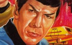 Фрагмент постера к сериалу «Звездный путь»