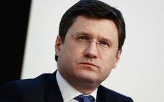 Александр Новак © РИА Новости, Максим Блинов