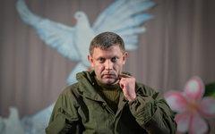 Александр Захарченко © РИА Новости, Алексей Куденко