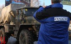 Фото с сайта dan-news.info