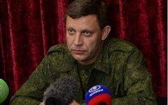Александр Захарченко. Фото с сайта dnr.today