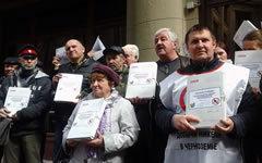 Фото с сайта savekhoper.ru