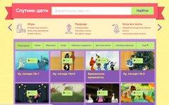 Скриншот сайта Спутник.дети