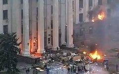 Пожар в Доме профсоюзов. Стоп-кадр из видео в YouTube