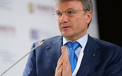 Герман Греф © РИА Новости, Владимир Астапкович