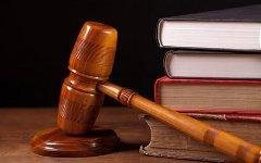 Судейский молоток. Фото с сайта localwin.com