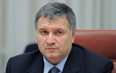 Арсен Аваков © РИА Новости, Александр Максименко