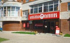 Фото с сайта cheb.ru